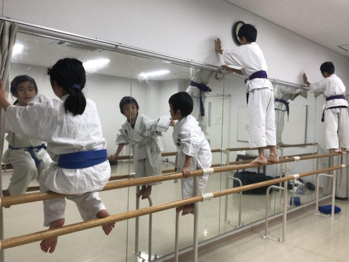京都 空手 掃除